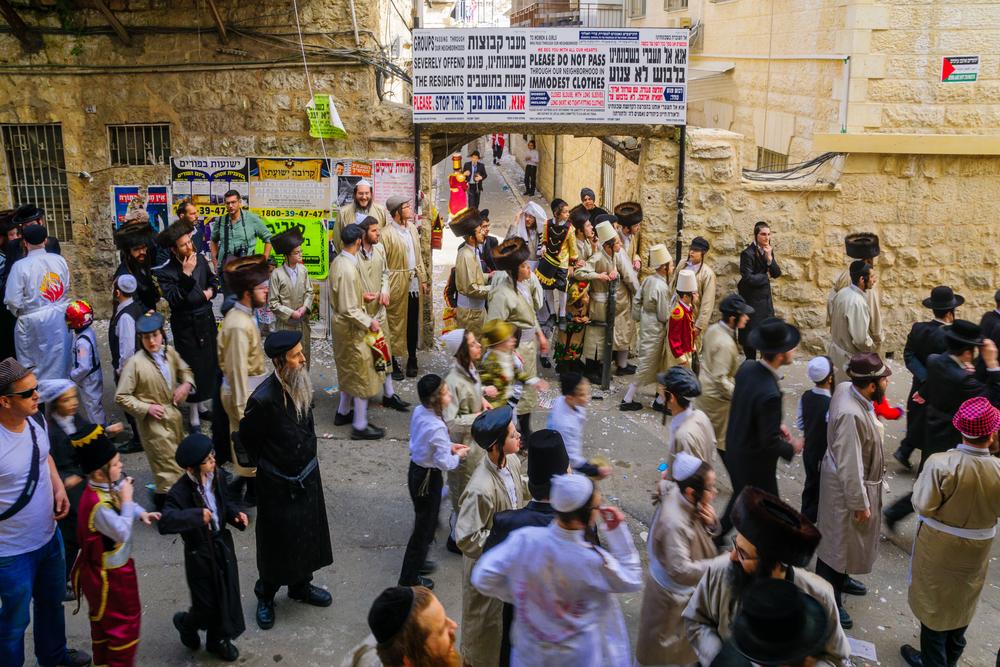 Jerozolima, dzielnica Mea Shearim
